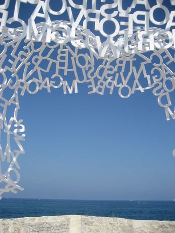 Looking out to sea from inside Jaume Plensa's Nomade installed at Bastion Saint-Jaume in Antibes - Summer 2007