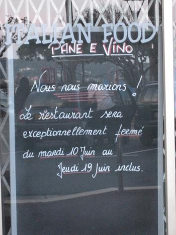 The front door of Rico's restaurant, Pane e Vino